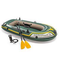 Надувная лодка Seahawk-2 двухместная Intex 68347 (236х114x41см)