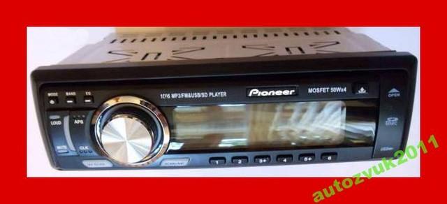 Автомагнитола Pioneer 1065