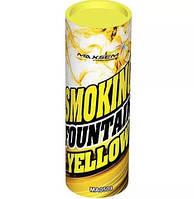 Цветной дым для фотосессий Maxsem желтый средняя насыщенность, фото 1