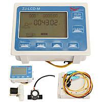 1/2 Расход воды контрольно-измерительный прибор ЖК-дисплей с датчиком расхода и соленоида Валу - 1TopShop