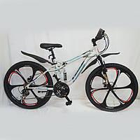 Велосипед Maxima X-TEND 26 дюймов