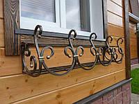 Цветочница на балкон с кованными элементами