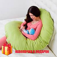 """G образная анатомическая подушка для беременных и кормления двойни """"Рогалик"""" ТМ БиоПодушка"""