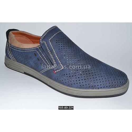 Перфорированные мокасины, туфли для мальчика, 36-41 размер, супинатор