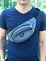 Поясная сумка Fred Perry, цвет - серый, фото 1