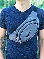 Поясная сумка Nike, цвет - серый, лого вышивка, фото 1