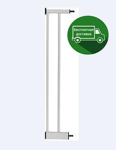 Дополнительная секция для ворот MaxiGate™ - 10 см