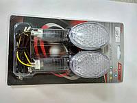 Повороты светодиодные (пара) стреловидные, карбон, белое стекло, №234075
