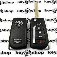 Корпус выкидного ключа для Toyota (Тойота), 3 + 1 кнопки, лезвие TOY43