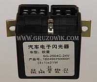 Реле указателя поворота 24 V Foton AC3251/2