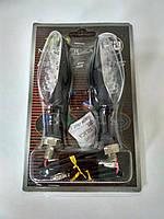 Повороты светодиодные (пара) стреловидные, черные, белое стекло, №234078 Monster Energy