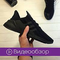 Adidas ADV Сlimacool Black