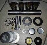 Ремкомплект шкворня  (сервисный набор шкворня) DF 1064 DF 30