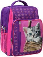 Школьный рюкзак Bagland для девочки фиолетовый
