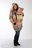 """Теплая зимняя куртка для беременных+слингоношение """"Lorans"""" из плащевки лаке на силиконе, коралловый , фото 1"""