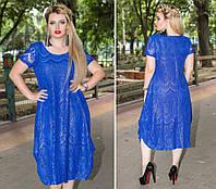 Нарядное летнее платье на женщину голубого цвета