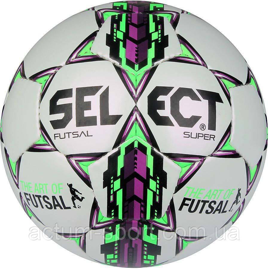 Мяч для футзала Futsal Super FIFA Select