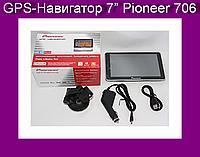 """GPS-Навигатор 7"""" Pioneer 706!Спешите"""