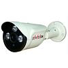 Видеокамера цилиндрическая Division CE-225KIR3HS 2,43МП 1080P/960P/720p, AHD/HDCVI/HDTVI/CVBS, f=3.6 мм, Ик подсв. до 45 м, Тип корпуса - цилиндр IP66