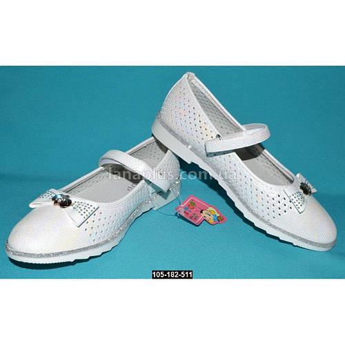 Нарядные облегченные туфли для девочки, 32-37 размер, кожаная стелька, супинатор