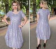 Гипюровое женское летнее платье