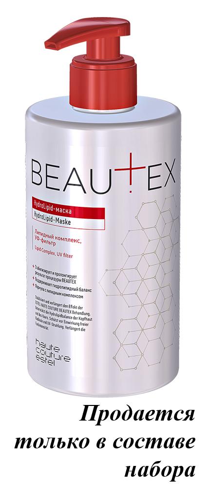 Hydrolipid-маска Beautex Estel Haute Couture