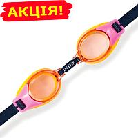 Очки для плавания Junior Intex для детей от 3 до 8 лет, цвет розовый