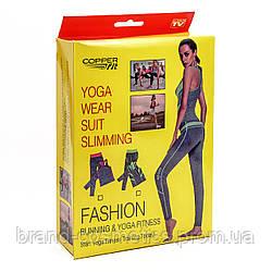 Спортивный костюм женский  Copper Fit Fashion Running and Yoga Fitness
