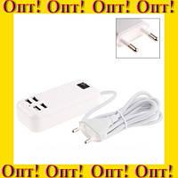 Адаптер питания - зарядное устройство на 4-порта USB!Спешите