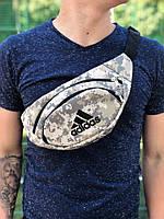 Поясная сумка Adidas, цвет - светлый пиксель, фото 1