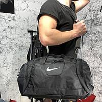 Спортивная сумка Nike Brasilia Training Duffel Bag (Medium) Black
