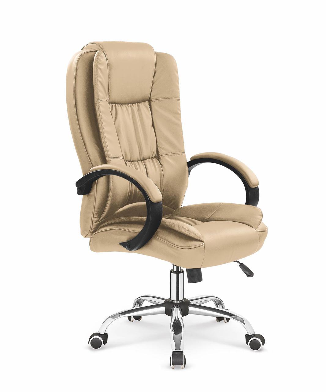 Компьютерное кресло RELAX бежевый Halmar