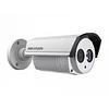 2 МП Turbo HD видеокамера HikvisionDS-2CE16D5T-IT3 (6 мм)