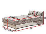 Ліжко Сафарі (з матрацом)140\160 Віка, фото 3
