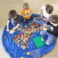 Коврик для игр и хранения игрушек
