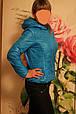 Куртка ветровка Joyen , фото 8