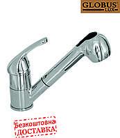Смеситель кухонный Globus Lux SOLLY GLSO-0107 с вытяжным носом