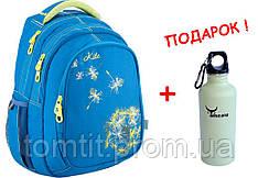 """Рюкзак школьный Take'n'Go """"Dandelion"""" K18-801L-11, ТМ """"Kite"""""""