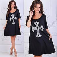 Платье женское РО3093, фото 1