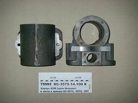 Коробка отбора мощности КС-3575.14.100, фото 3