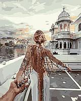 """Картина для рисования """"Следуй за мной Озеро Удайпур"""" 40 х 50 см, Без Коробки"""