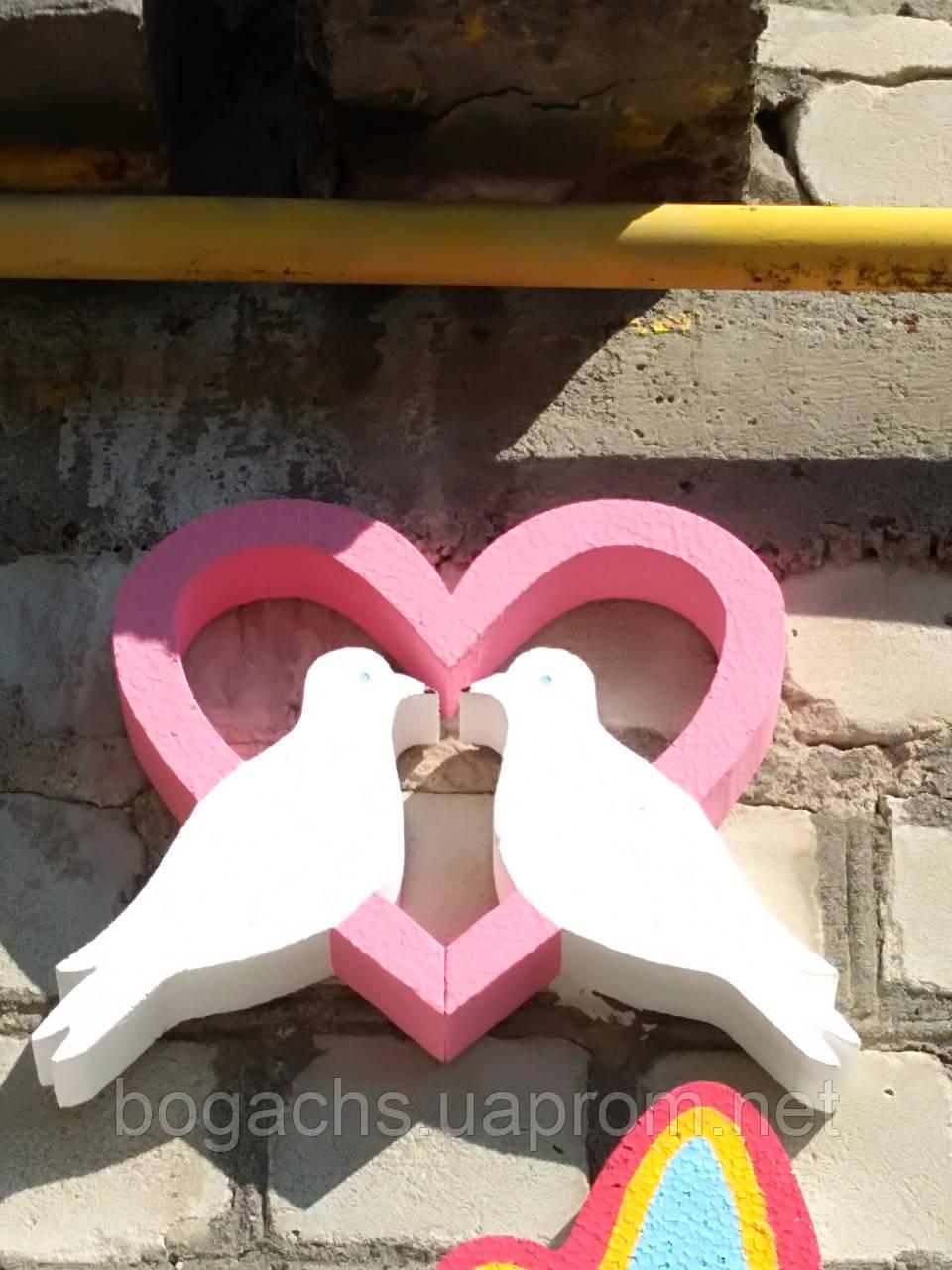 Сердце два голубя из пенопласта