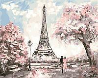 """Картина для рисования """"Париж в нежных тонах"""" 40 х 50 см, Без Коробки"""