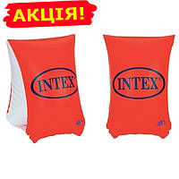 Нарукавники для плавания Intex детские 6-12лет, цветные
