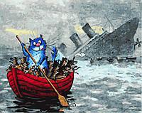 """Картина для рисования """"В одной лодке"""" 40 х 50 см, Без Коробки"""