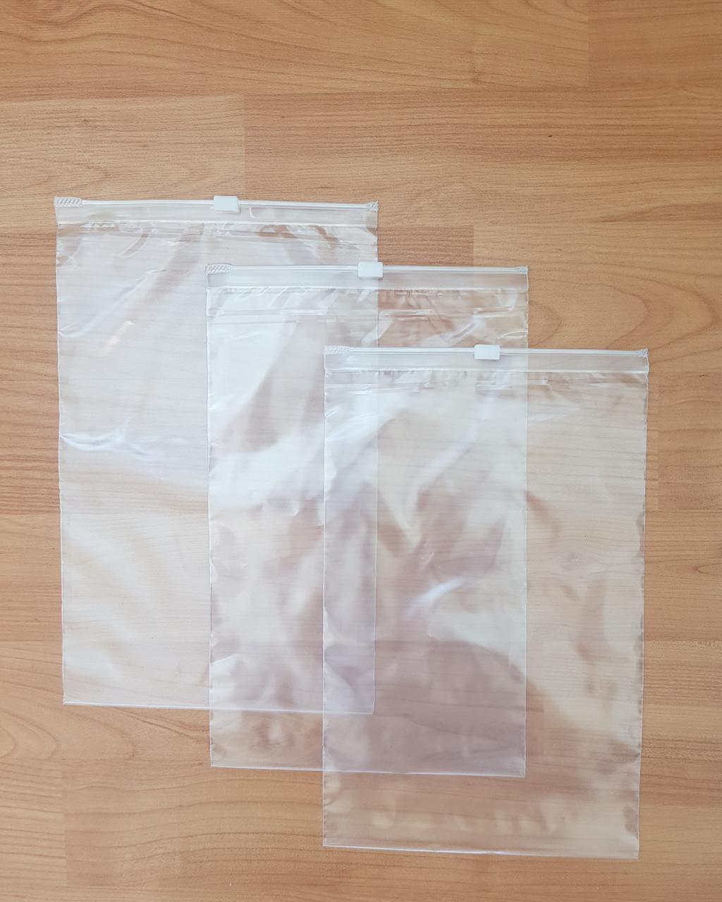 Пакеты слайдеры 160×250 мм (50 шт) для хранения и заморозки