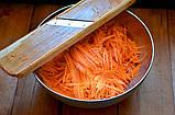 Терка - шинковка для Корейской моркови деревянная, фото 3