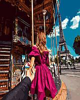 "Картина для рисования ""Следуй за мной Париж"" 40 х 50 см, Без Коробки"