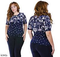 Женская блуза  батал  модель БЛ012c р-р 50-60