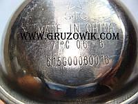 Термостат в корпусе WD615